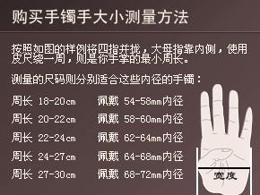 标题:【力学图片】长度的测量: 手镯内径测量 点击数:116次 发表时间:2021-03-31
