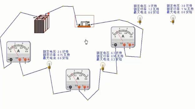 标题:人教版九年级全册物理教学视频素材:15.5 测串联电流 点击数:0次 发表时间:2021-08-13