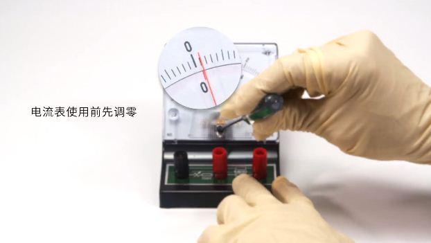 标题:人教版九年级全册物理教学视频素材:15.4 电流表的用法 点击数:0次 发表时间:2021-08-13